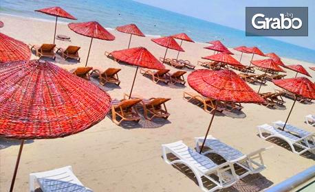 Посети Кумбургаз - на брега на Мраморно море! 5 нощувки със закуски в хотел Marina Princess****, плюс транспорт