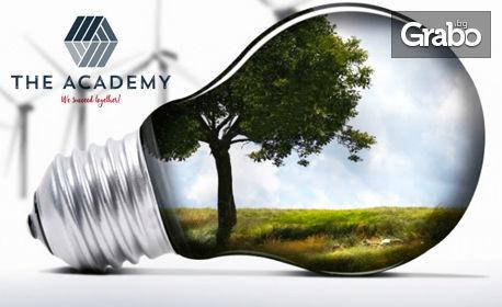 """Онлайн курс """"Енергийна ефективност, източници и инфраструктура"""" - с достъп до платформата за 1 месец"""