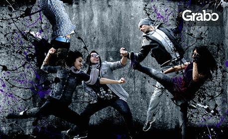 4 урока по хип-хоп танци (street dance) за начинаещи