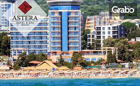 През Септември в Златни пясъци! Нощувка на база Ultra All inclusive, плюс басейн и релакс зона - на 150м от плажа