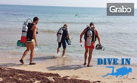 Водолазно гмуркане с екипировка и инструктор от Черноморец, плюс подводни снимки и видео