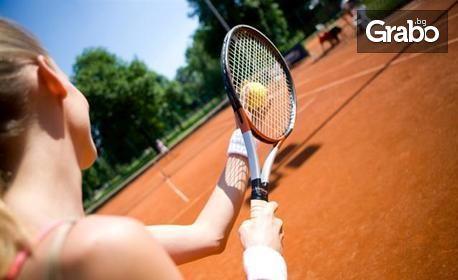 5 тренировки по тенис на корт на закрито за деца