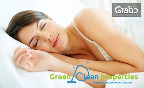 Почистване на мека мебел или матрак