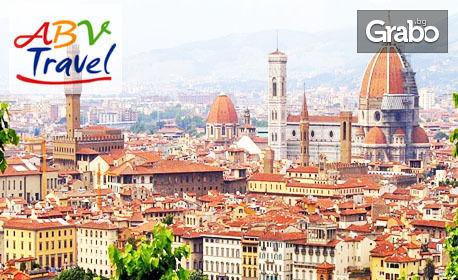 Под небето на Тоскана! Екскурзия до Загреб, Болоня, Пиза, Сиена и Флоренция с 4 нощувки, закуски и транспорт