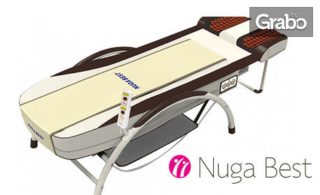"10 процедури на масажно легло, плюс 10 процедури с колан миостимулатор, турманиев килим или ""Доктор за ставите"""