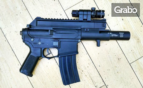 40 или 120 изстрела с оръжие реплика