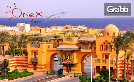 изображение за оферта Last Minute екскурзия до Египет! 7 нощувки на база All Inclusive в Шарм ел Шейх, плюс самолетен билет, от Онекс Тур