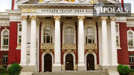 """С ретро трамвай из София! Разходка """"Bohemian Sofia Tour 003"""" - на 22 Юни"""