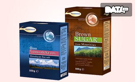 Комплект от 1кг хималайска сол и 1кг кафява захар