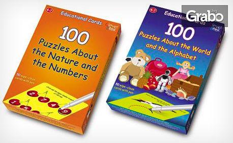Забавен английски за деца! 2 комплекта образователни карти за игра с буквите и числата