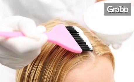 Измиване на коса, нанасяне на подхранваща маска и оформяне на прическа с преса, маша или букли - без или със боядисване