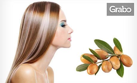 Арганова терапия за коса с ултразвук и инфраред сешоар - за 13.50лв