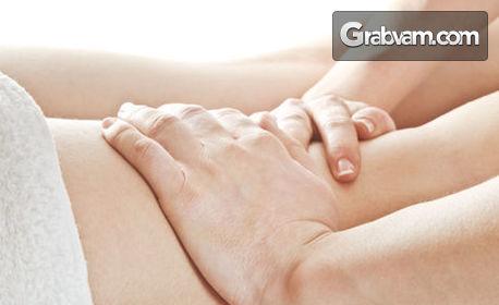Антицелулитен масаж на седалище, бедра и паласки - апаратен, ръчен или комбиниран