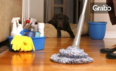 Професионално пролетно почистване на дом или офис до 120кв.м, плюс дезинфекция
