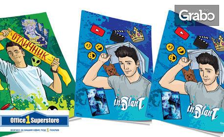 За ученика! Комплект от 8 тетрадки с любимите ви влогъри, формат А4, с широки редове и 40 листа