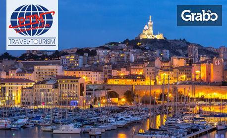 Есенна екскурзия до Марсилия! 3 нощувки със закуски, плюс самолетен транспорт