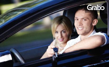 Опреснителен шофьорски курс за категория В или шофьорски курс за категория В