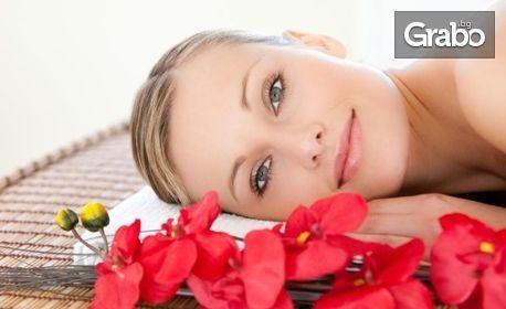 Парафинова терапия за лице