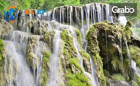 Еднодневна екскурзия до Крушунски водопади, Ловеч и Деветашка пещера на 27 Юни