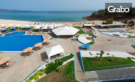 За 29 Септември на остров Тасос! 5 нощувки със закуски и вечери в Trypiti Hotel & Suites 3+*, Лименария