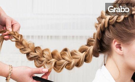 Терапия за коса с ампула и оформяне със сешоар в 1 стъпка, плюс подстригване или плитка