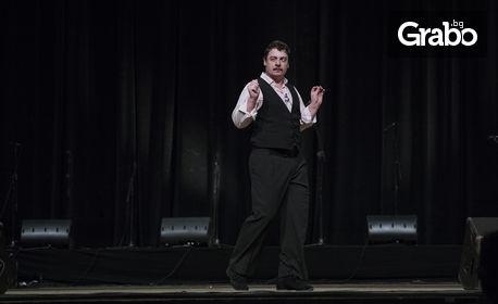 """Камен Донев в спектакъла """"За народното творчество - Лекция №1"""" на 29 Юни, в Античен театър"""