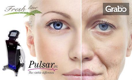 Фотоподмладяване на лице и околочен контур или лечение на акне с IPL терапия с уред Pulsar