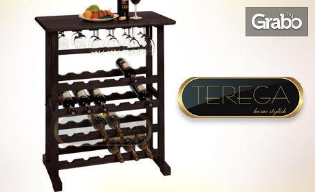 Мебели за вино - с до 44% отстъпка