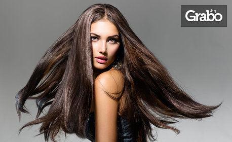 Хиалуронова терапия за коса с продукти на Milk Shake, плюс оформяне със сешоар