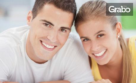 Професионално почистване на зъбен камък с ултразвук и АirFlow, плюс преглед, консултация и план за лечение