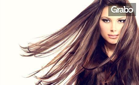 Дамско подстригване, или подхранваща терапия за много суха и увредена коса и оформяне