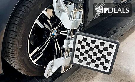 3D реглаж на преден и заден мост на лек автомобил, джип или ван по специална патентована технология WideScope - в Нови Искър