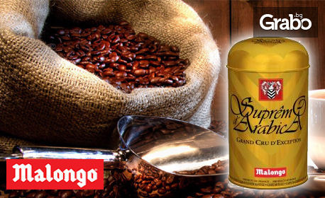 250гр мляно гурме кафе Malongo Suprêmo d'Arabica