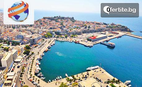 Почивка в Кавала! 7 нощувки, закуски и вечери в Хотел Oceanis, транспорт и посещение на Амолофи и Неа Ираклица