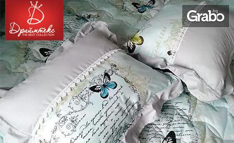 Шалте в размер и десен по избор, или 2 декоративни възглавнички