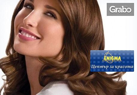 Подстригване, изсушаване и възстановяваща инжекция за коса за 16лв.