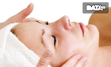 Радиочестотен лифтинг на лице, плюс ензимен пилинг, гел с морски колаген и арганова маска