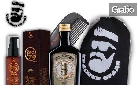 Козметичен комплект за брада, плюс бонус - елегантна чантичка