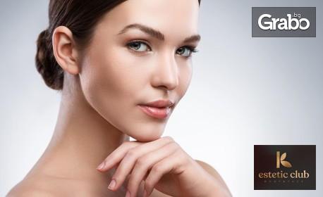 За дълбока хидратация на лицето след лятото! Почистване, ампула с хиалуронова киселина и RF на околоочен контур - без или със кислороден душ