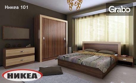 Комплект спалня, гардероб и 2 нощни шкафчета по избор - за 450лв