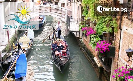 Предколедна екскурзия до Загреб, Верона, Милано, Пиза, Флоренция и Венеция! 4 нощувки със закуски, плюс транспорт