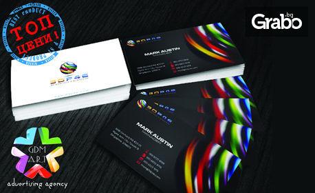 1000 пълноцветни визитки с дизайн на клиента - без или със гравирани кожен визитник или 10 химикала