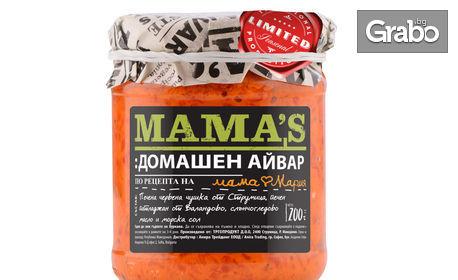 3 бурканчета айвар и малиджано Mamа's по македонски рецепти - за постещи и вегани