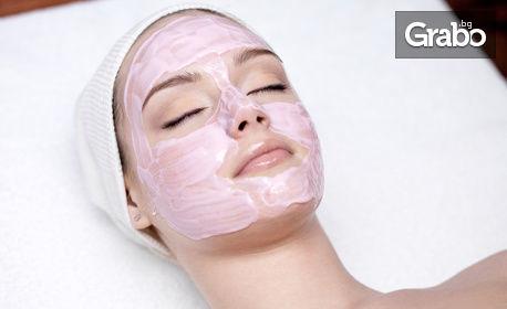 Дълбoко ултразвуково почистване на лице, плюс ензимен пилинг, лечебен масаж и маска