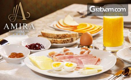 Релакс и лукс в Банско през Декември! Нощувка със закуска