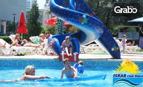 В началото на Септември в Слънчев бряг! Нощувка на база All Inclusivе, плюс Аквапарк и басейни - на около 100м от плажа