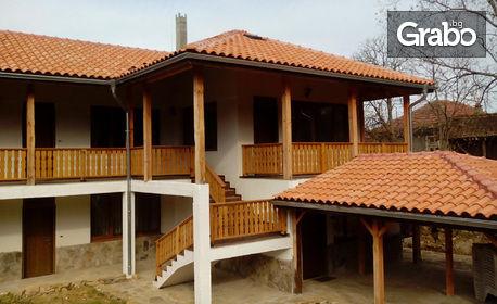 Почивка за цялата компания в Габровския Балкан! Наем на цяла вила или на 4 двойни стаи