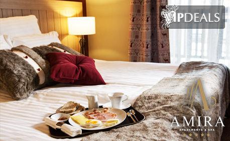 Пролетна или есенна почивка в Банско! Нощувка със закуска и възможност за вечеря, плюс релакс зона
