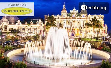 Ранни записвания за екскурзия до Барселона, Френската Ривиера и Венеция! 7 нощувки със закуски и 3 вечери, плюс транспорт