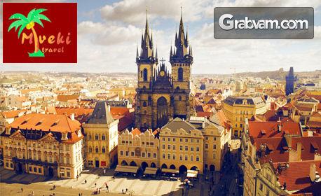 Екскурзия до Будапеща, Виена, Прага и Братислава! 5 нощувки със закуски, транспорт и възможност за посещение на Дрезден